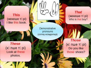 Demonstrative pronouns (сілтеу есімдіктері) This (жекеше түрі) I like this bo