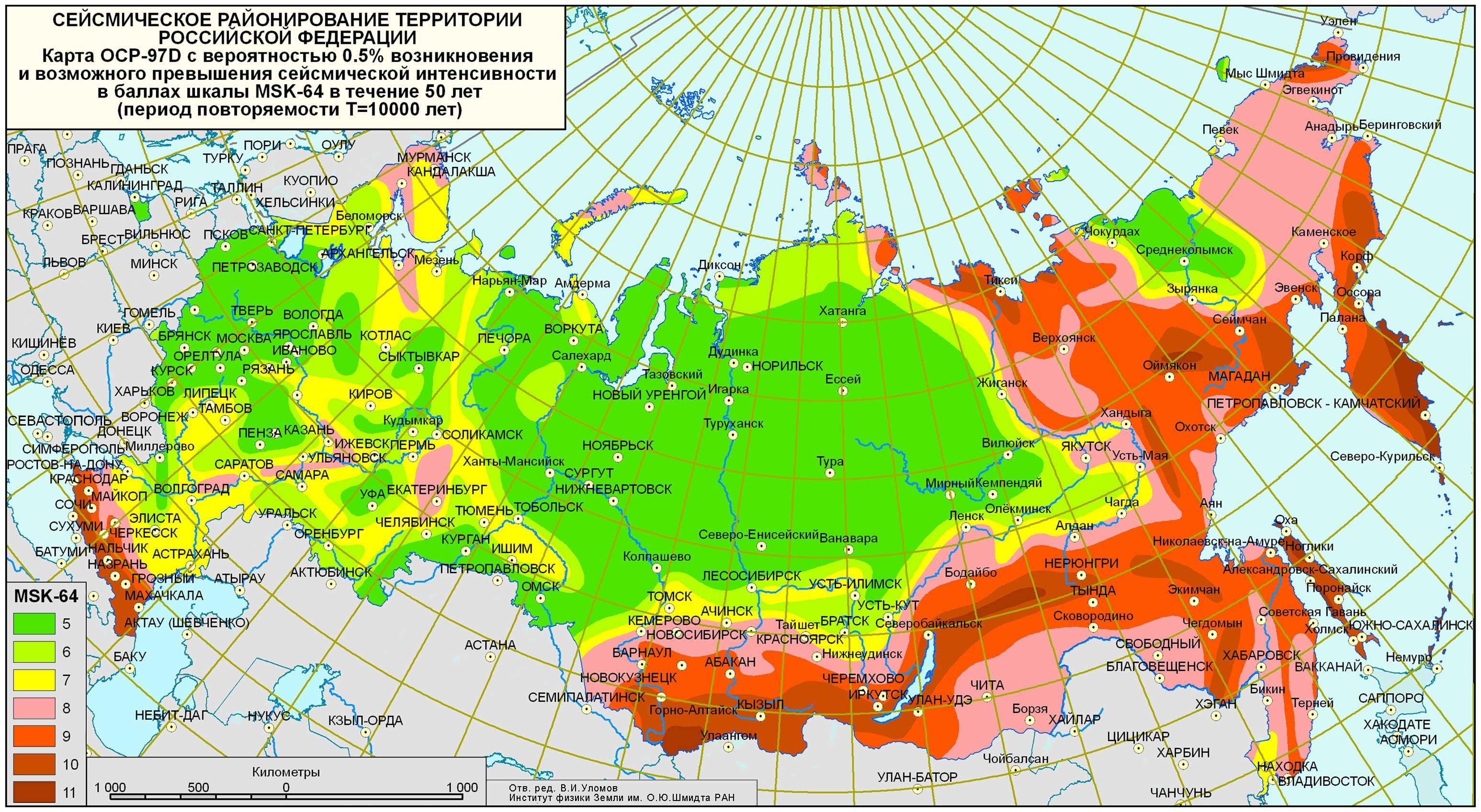 http://eurolmk.ru/downloads2/euroLMK_karta_seismo.jpg