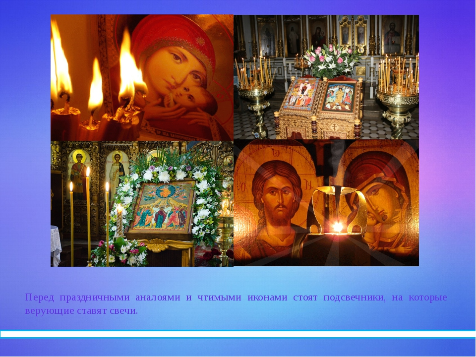 Храм Донской иконы Божией Матери ЧИТАТЬ ОГЛАВЛЕНИЕ