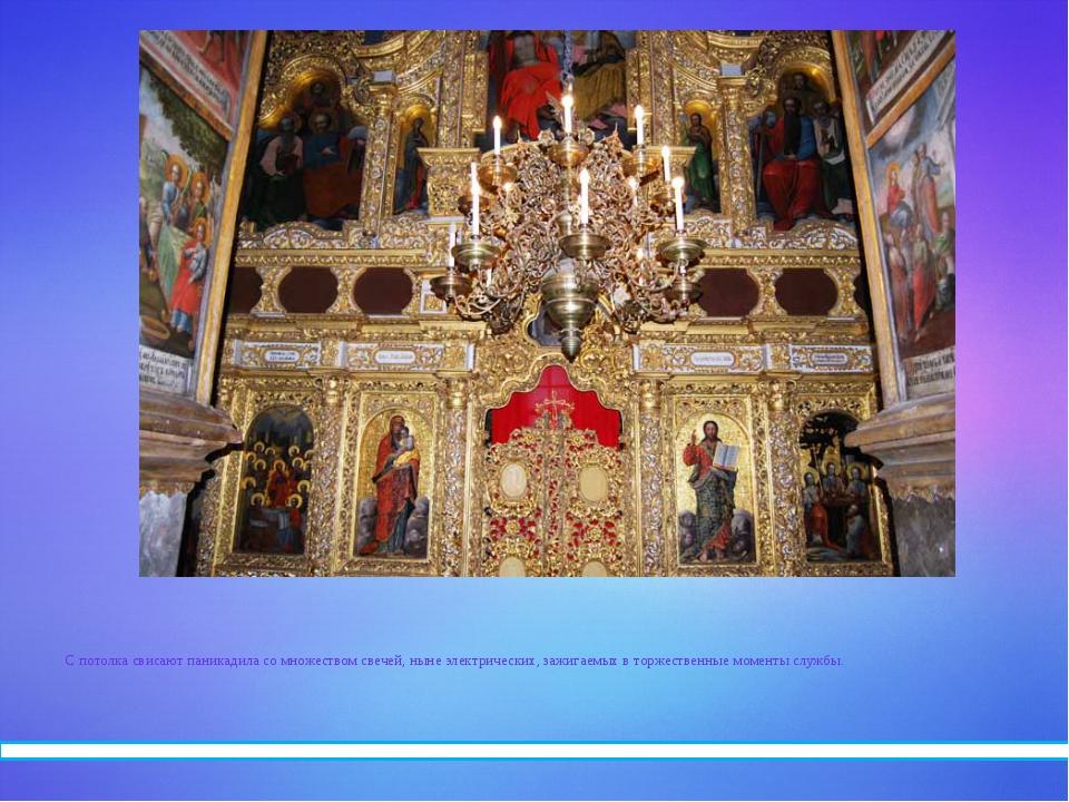 Храм Воздвижения Креста Господня ЧИТАТЬ ОГЛАВЛЕНИЕ