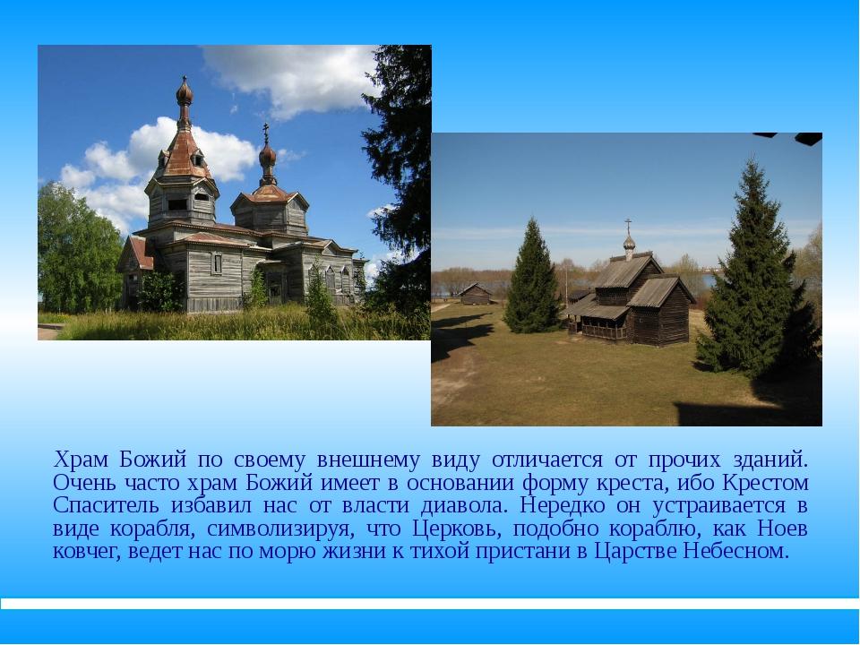 Одно из основных свойств Божьих — Его вездесущие, поэтому молиться православн...