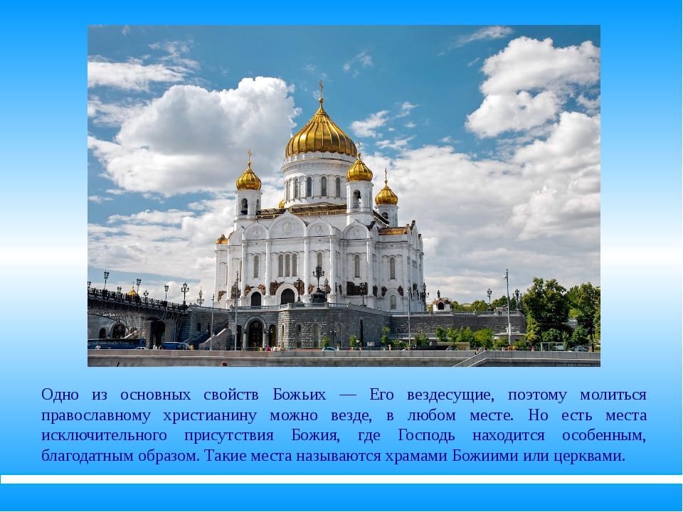 Источники: http://radost-brest.com/ http://lib.pstgu.ru/ http://days.pravosla...