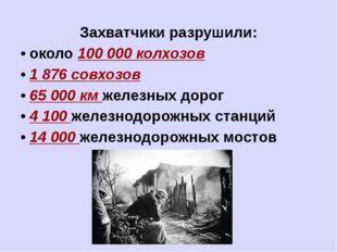 Андрей Николаевич родился 25 апреля 1903 г. в Тамбове в семье агронома. Семь