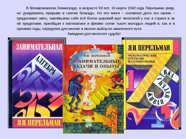 В Алма-Ате сержант Калашников испытывал свой автомат в эвакуированной лаборат...