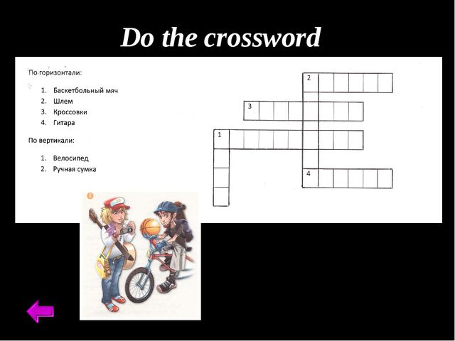 Do the crossword