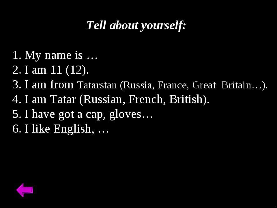 Tell about yourself: 1. My name is … 2. I am 11 (12). 3. I am from Tatarstan...