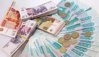 F:\деньги 22 тыс изображений найдено в Яндекс.Картинках_files\i_093.jpg