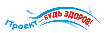 http://www.prosvetcentr.ru/doc/uploaded/img/970271_budyzdorov_black_01.png
