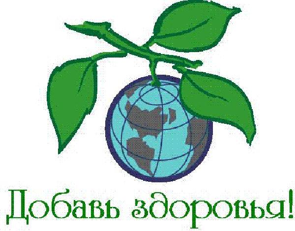 http://collegium.com.ua/assets/images/fotos/globus.jpg