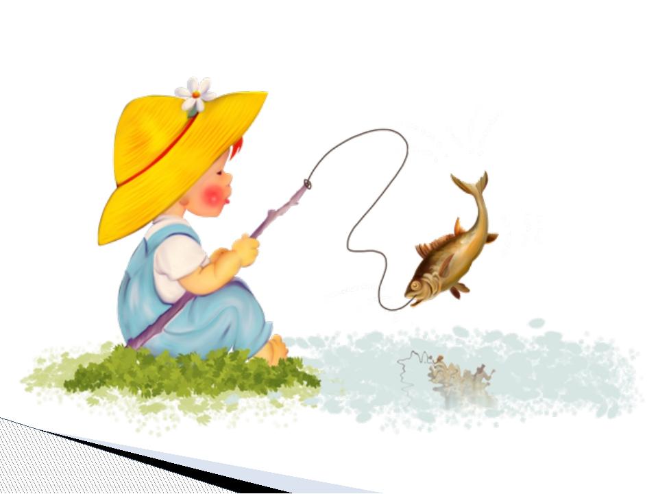 рисунки рыбак ловящей рыбу