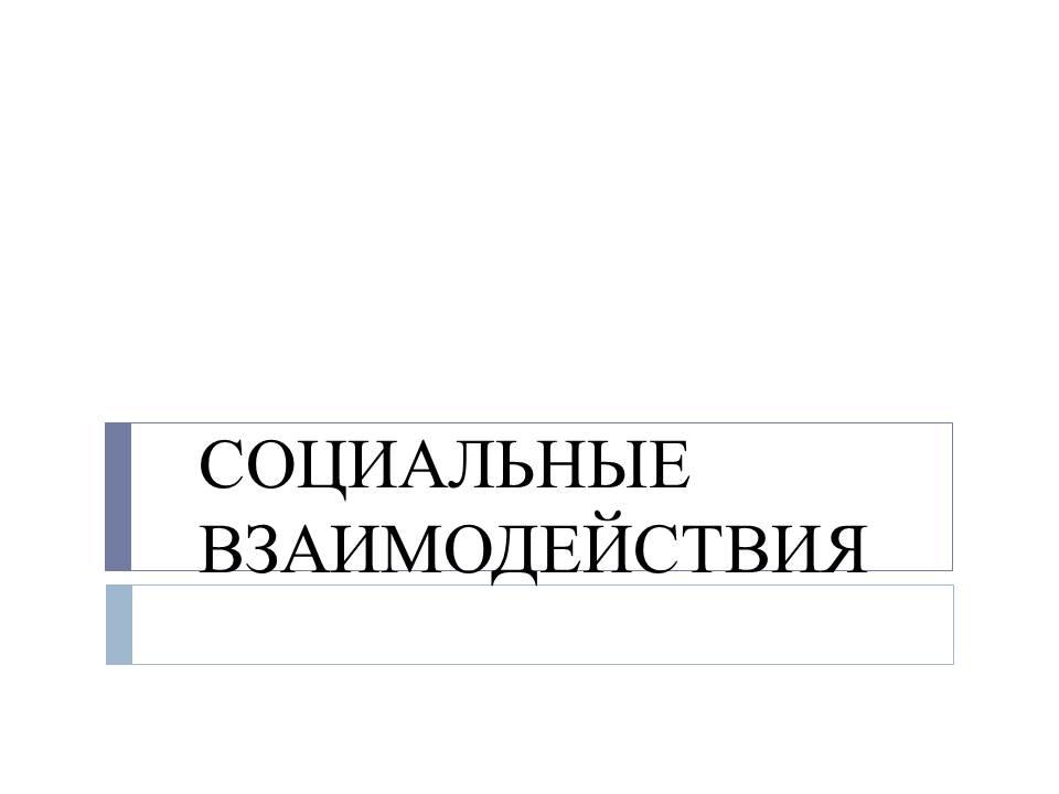 hello_html_6b084b86.jpg
