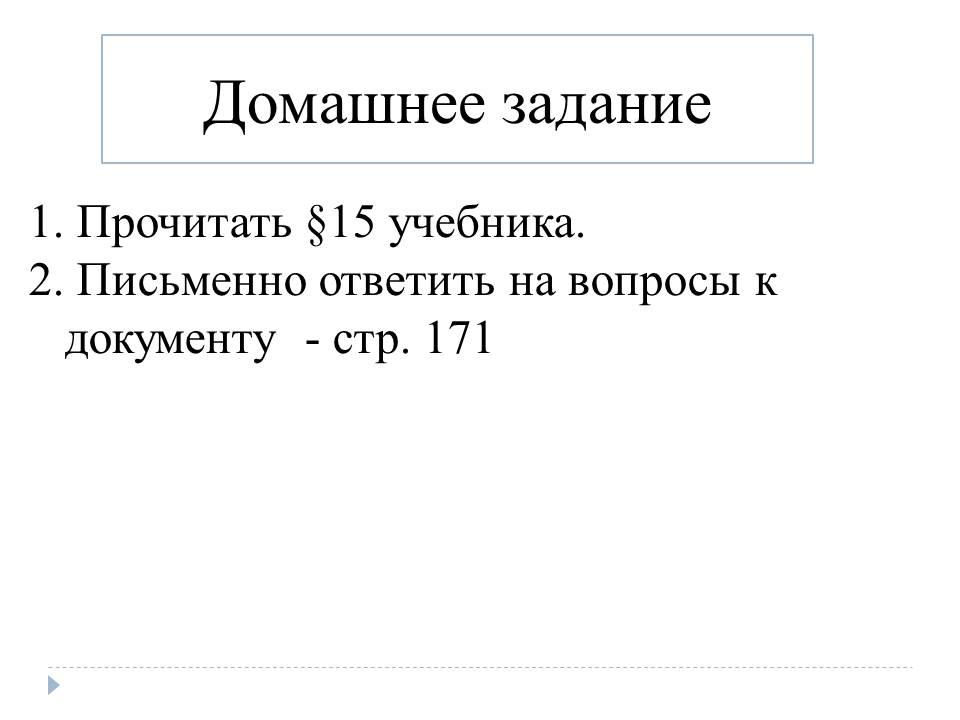 hello_html_m2556b7d0.jpg