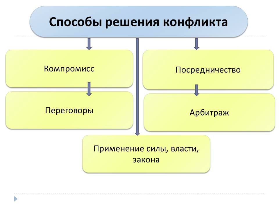 hello_html_m5b884dc2.jpg