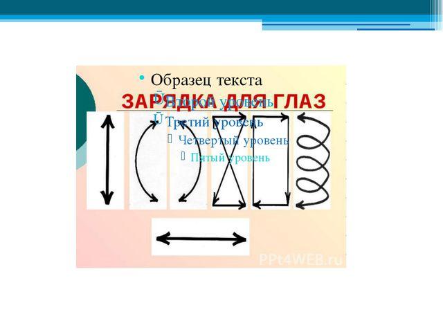 Творческий диктант Заменить существительное с предлогом прилагательным с прис...