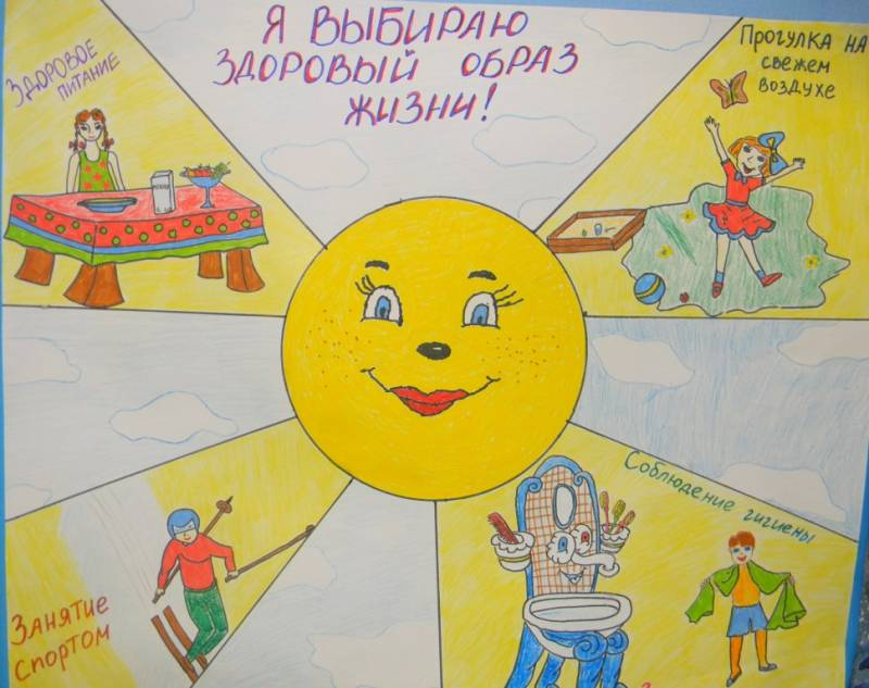 http://education.simcat.ru/school86/img/1419484594_97303_html_2bfd15fd.jpg
