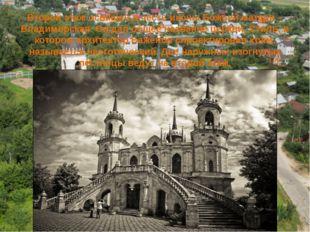 Второй этаж освящен в честь иконы Божьей матери – Владимирская. Он дал общее