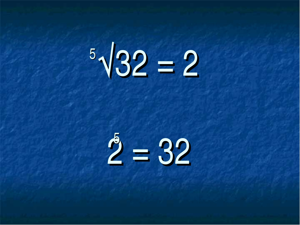 √32 = 2 2 = 32 5 5