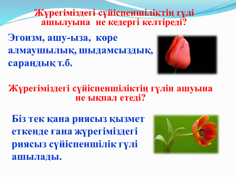 hello_html_3a5e7ca6.png