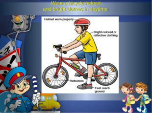 ПРАВА И ОБЯЗАННОСТИ ПЕШЕХОДА Wear a bicycle helmet and bright clothes in dayt