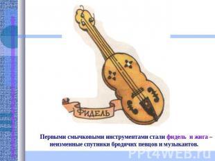 http://ppt4web.ru/images/242/13617/310/img2.jpg