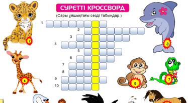 http://www.balalaralemi.kz/upd/2014/0509/1399623768536c90581aaeb0.46387998.jpg