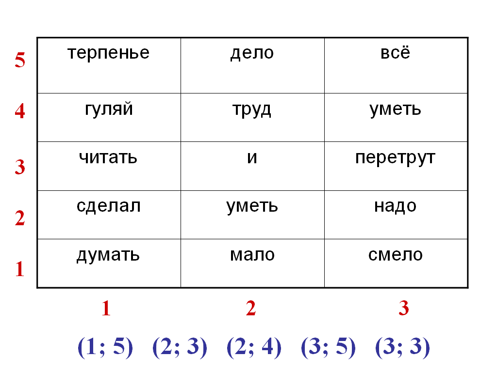hello_html_m336b6d14.png