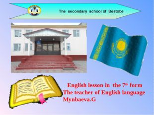 The secondary school of Bestobe English lesson in the 7th form The teacher o