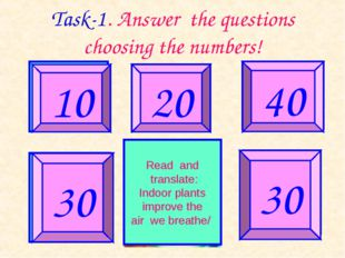 Task-1. Answer the questions choosing the numbers! What flower is the symbol