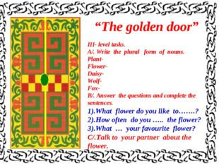 """""""The golden door"""" III- level tasks. A/. Write the plural form of nouns. Plant"""