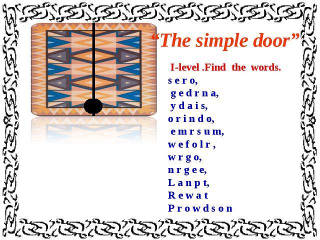 """""""The simple door"""" І-level .Find the words. s e r o, g e d r n a, у d a i s,..."""