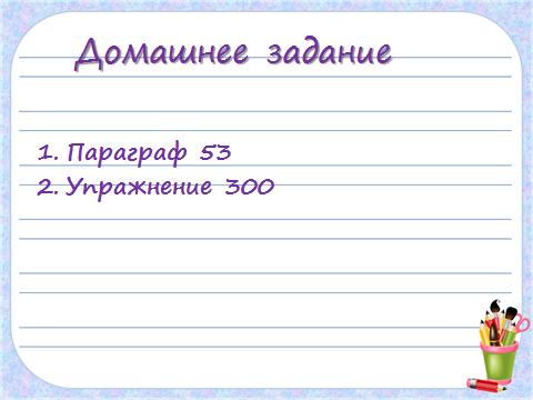 hello_html_47e82293.png