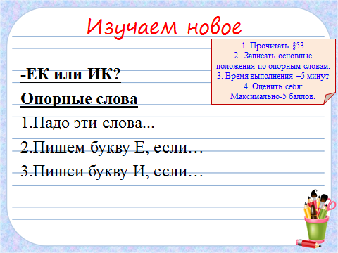 hello_html_m250d6cf8.png
