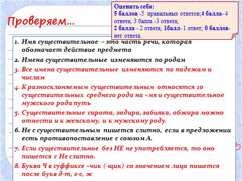 hello_html_m2e1c8bcf.png