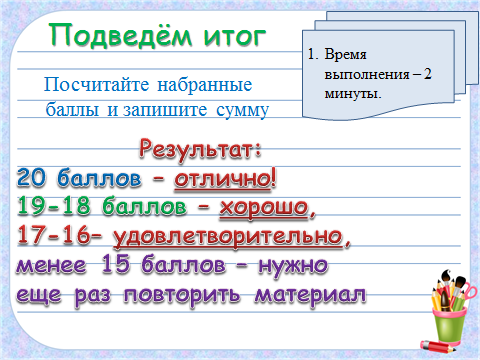 hello_html_m5b32d8ba.png