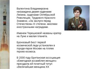 После выполнения космического полёта Терешкова поступила вВоенно-воздушную