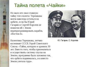 В 1992 году— председатель президиума Российской ассоциации международного с