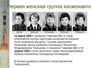 Валентина Владимировна награждена двумя орденами Ленина, орденами Октябрьско