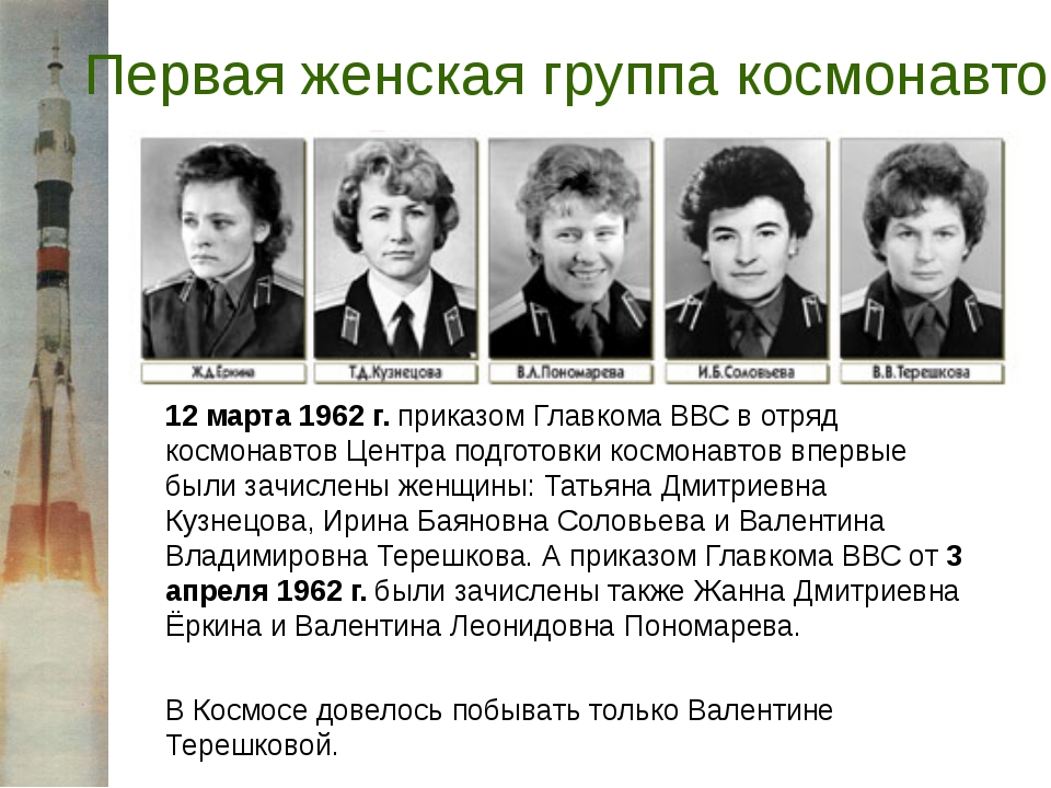 Валентина Владимировна награждена двумя орденами Ленина, орденами Октябрьско...