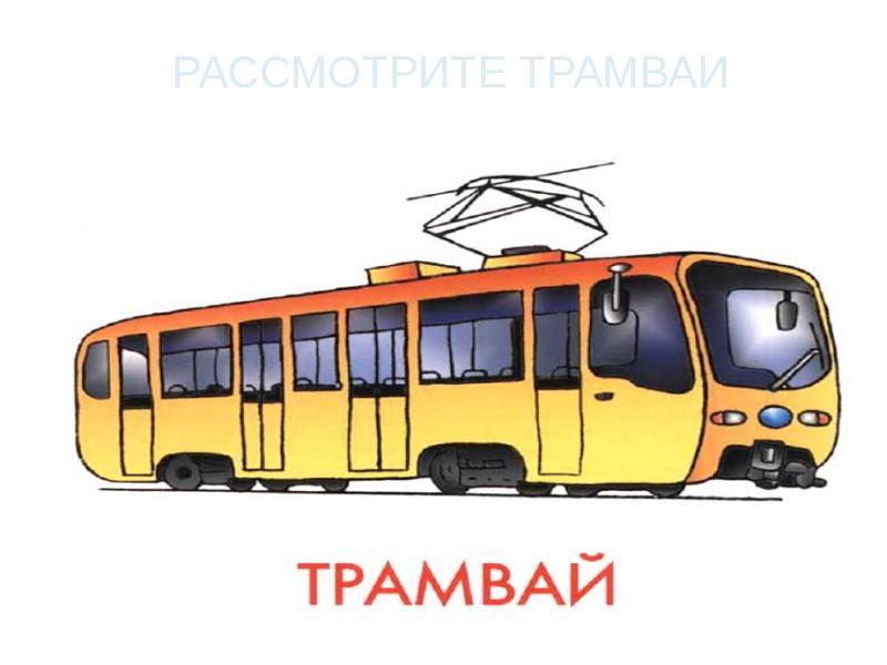 http://mypresentation.ru/documents/a5f893dbbaed9988d901e4939224b551/img8.jpg
