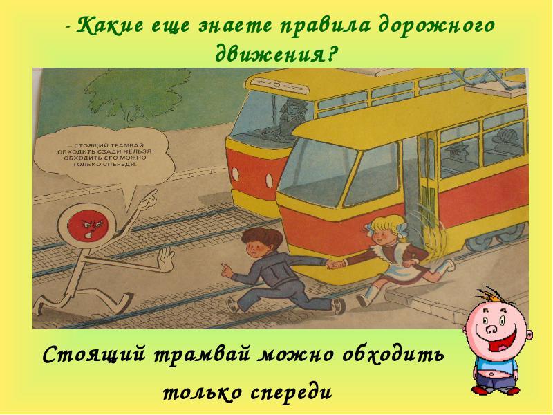 http://uch.znate.ru/tw_files2/urls_96/3/d-2739/img14.jpg