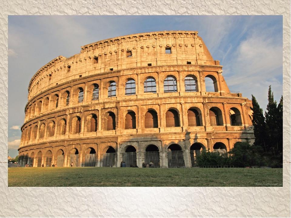 Первоначально Колизей назывался, по родовому имени упомянутых императоров, А...