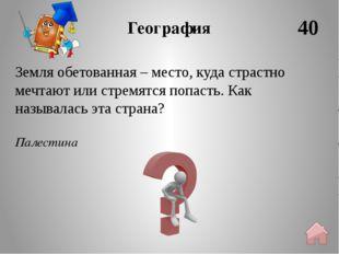 Письмо 10 иероглифы Как называлось рисунчатое письмо