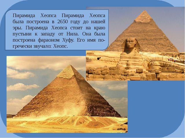 Храм Артемиды в Эфесе Этот великолепный храм был выстроен в честь Греческой...