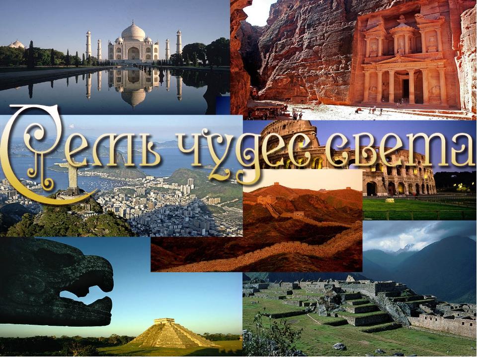 Пирамида Хеопса Пирамида Хеопса была построена в 2650 году до нашей эры. Пир...