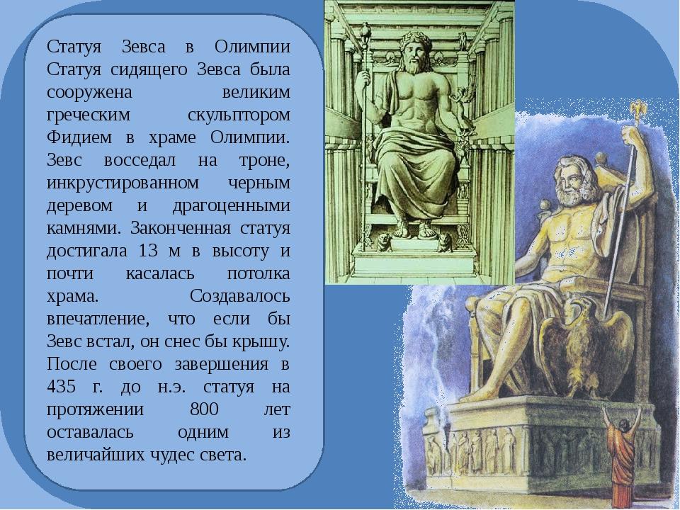 Александрийский маяк В III веке до н.э. был построен маяк, чтобы корабли мог...