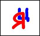http://www.logozavr.ru/_sys/data/statics/1551/7_2.jpg