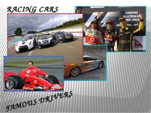 RACING CARS FAMOUS DRIVERS