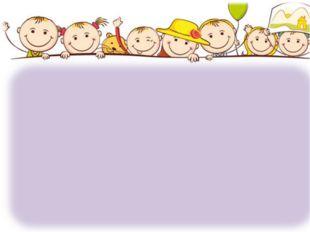 Анализ статистических данных показывает, что на сегодняшний деньдо 80% дете