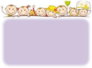 Существуют причины появления детей с ОВЗ. 1. Эндогенные (или внутренние) при
