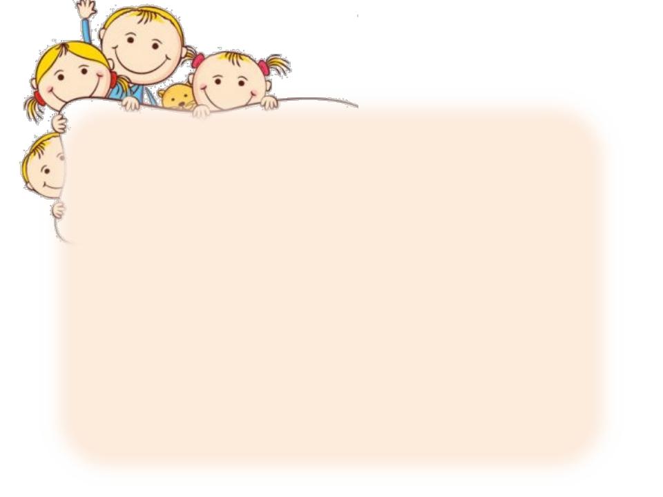 Ранний возраст является тем ответственным периодом жизни человека, когда фор...